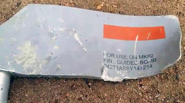 Bomb that killed 40 children in Yemen was supplied by the US — CNN